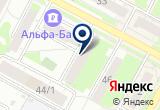 «Скриптум» на Яндекс карте