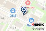 «Red Rose» на Яндекс карте