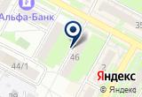 «Ломбард Бердский» на Яндекс карте