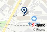 «Мастер Пол» на Яндекс карте