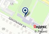 «Средняя общеобразовательная школа №9» на Яндекс карте
