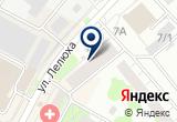 «Антарес» на Яндекс карте