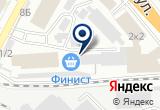 «Финист» на Яндекс карте