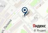 «Хозтовары и рыбалка» на Яндекс карте