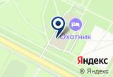 «Орион» на Яндекс карте