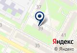 «АльянсКредитБрокер» на Яндекс карте
