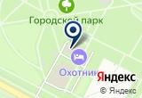 «Охотник» на Яндекс карте