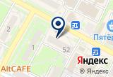 «Карат» на Яндекс карте