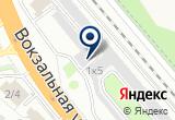 «БАНЗАЙ» на Яндекс карте