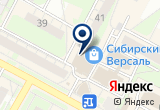 «Eclizia» на Яндекс карте