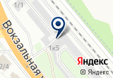 «СТОлица» на Яндекс карте