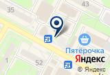 «Евросеть» на Яндекс карте