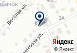«Наша баня» на Яндекс карте