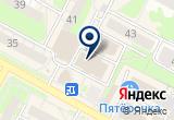 «Лилия» на Яндекс карте