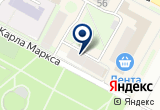 «Терра Лингва НОУ» на Яндекс карте