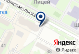 «Стоматологический кабинет, ИП Хохлова Н.Б.» на Яндекс карте