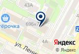 «Мир рыболова» на Яндекс карте