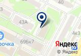 «Отдел №31 Управления Федерального казначейства по Новосибирской области» на Яндекс карте
