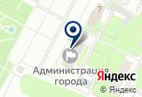 «Управление гражданской защиты г. Бердска» на Яндекс карте