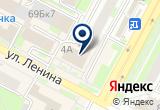 «Ломбард Южный Экспресс» на Яндекс карте