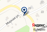 «Дорожник» на Яндекс карте
