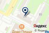 «№ 125 АПТЕКА» на Яндекс карте