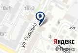 «Пивной городок» на Яндекс карте