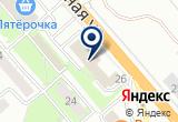 «Детос, интернет магазин детской обуви Бердск» на Яндекс карте