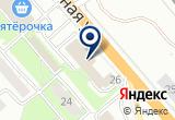 «Варус» на Яндекс карте