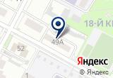 «Копировальная Техника Сибири» на Яндекс карте