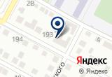 «ДекорСтиль» на Яндекс карте