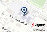 «Детский сад №19 Шустрик» на Яндекс карте