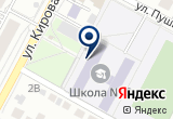 «НГТУ Новосибирский государственный технический университет» на Яндекс карте