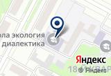«Экология и диалектика» на Яндекс карте