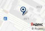 «Лайнер тур» на Яндекс карте