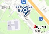 «ОАО Компьютерный Сервис» на Яндекс карте