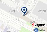 «Красивый город» на Яндекс карте