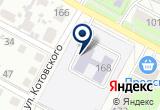 «Детский сад №4 Золотой гребешок» на Яндекс карте