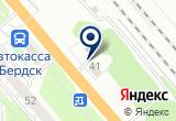 «Фотон Ловол Новосибирск» на Яндекс карте
