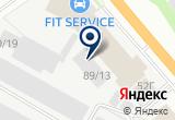«Тротуарные Формы Сибири» на Яндекс карте