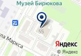«Отдел пособий и социальных выплат г. Бердска» на Яндекс карте