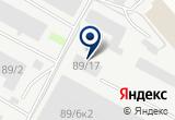 «Сибирский печатный двор» на Яндекс карте