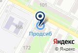 «СДК» на Яндекс карте