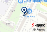 «Детская молочная кухня» на Яндекс карте