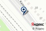 «Легион-Авто» на Яндекс карте