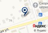 «Администрация Станционного сельсовета» на Яндекс карте