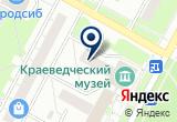 «СДЮШОР по биатлону» на Яндекс карте