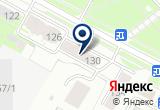 «№ 84 АПТЕКА» на Яндекс карте