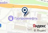 «ТРАКТИР 777» на Яндекс карте