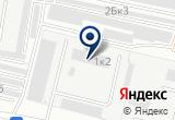 «Комбинат бытовых услуг» на Яндекс карте